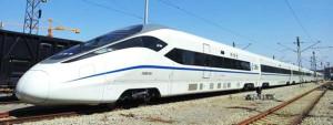 High-Ppeed-Rail